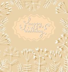 Happy birthday9 vector image