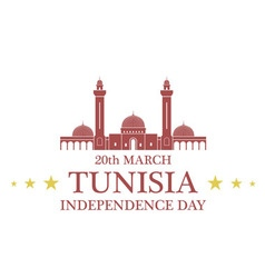 Independence Day Tunisia vector image
