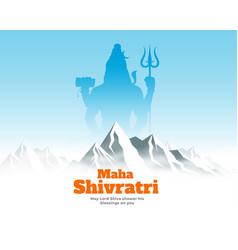 Maha shivratri festival card with lord shiva vector