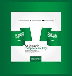 Saudi arabia independence day template design vector