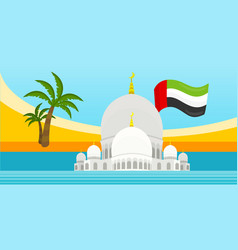 United arab emirates travelling banner mosque vector