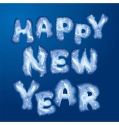 happy new year 380 vector image
