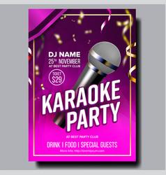 karaoke poster broadcast object karaoke vector image