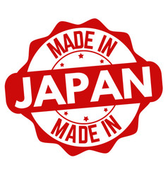 Made in japan sign or stamp vector