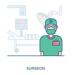 Male surgeon avatar vector