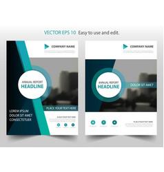 green circle annual report brochure flyer design vector image vector image