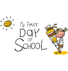 Enrollment - first day school - cute vector