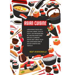 poster for japanese sushi asian restaurant vector image