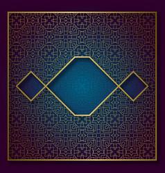 Golden cover frame patterned background vector