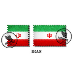 Iran or iranian flag pattern postage stamp with vector