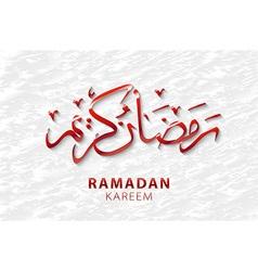 Ramadan greetings in Arabic script An Islamic vector image