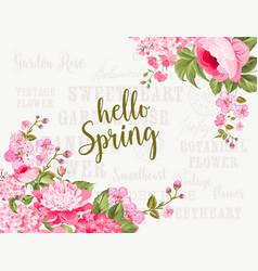floral background with vintage label vector image