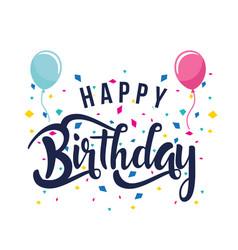 happy birthday balloon ribbon white background vec vector image
