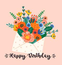 happy birthday cute vector image
