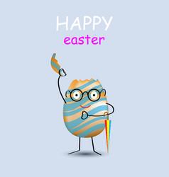 Happy easter cracked eggshell an empty egg shell vector