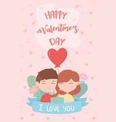happy valentines day happy valentines day cute vector image