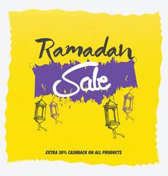 Ramadan sale grunge banner vector