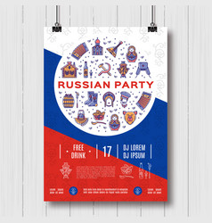 russian party poster music flyer hanging placard vector image vector image