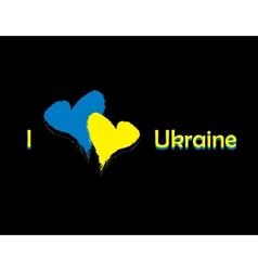 Banner i love Ukraine vector