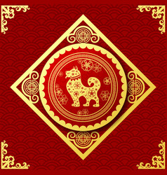 happy chinese new year 2018 card with golden vector image