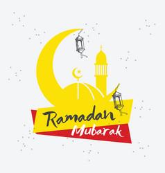 Ramadan mubarak abstract banner vector
