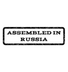 Assembled in russia watermark stamp vector