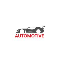 automotive super car logo design inspiration in vector image