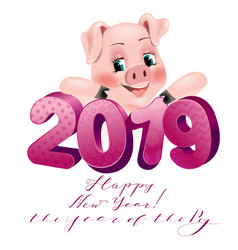 Happy new year 2019 funny card vector