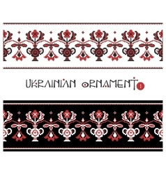 Ukrainian Ornaments Part 1 vector image