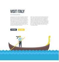 Gondola drawing vector