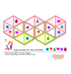 Logic puzzle game for smartest need to draw vector