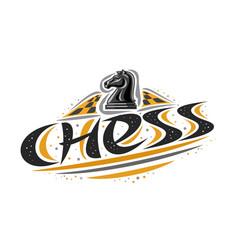 Logo for chess vector