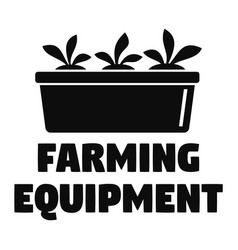 farming equipment logo simple style vector image
