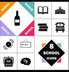 wine computer symbol vector image