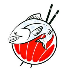 sushi fish vector image vector image