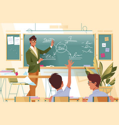 flat young man teacher with glasses at work with vector image