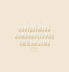 golden colored cyrillic serif font vector image