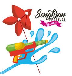 Songkran festival thailand water gun and kite vector