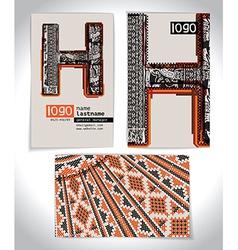Ancient Business card design LETTER H vector