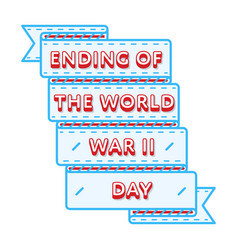 Ending of the world war ii day greeting emblem vector