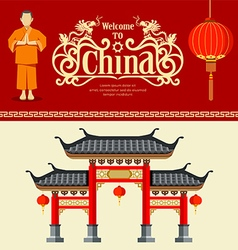 Welcome to China travel design vector image