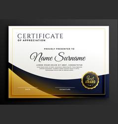 Certificate template award in golden style vector
