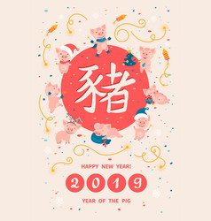 2019 year of the pig vector image