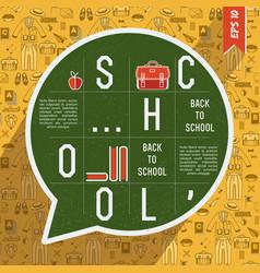 Dark green and yellow school background vector