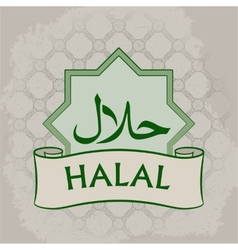 Halal Product Label vector