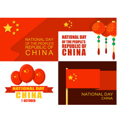 National day in china banner set flat style vector