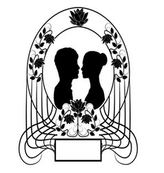 silhouette wedding flourishes 4 vector image