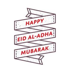 Eid al adha mubarak greeting emblem vector