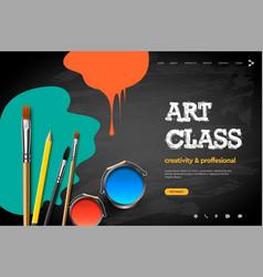 Web page design template for art class studio vector