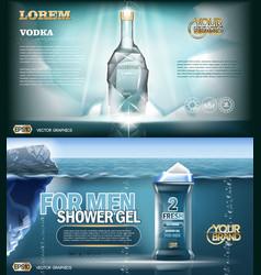 digital aqua silver vodka bottle mockup vector image vector image